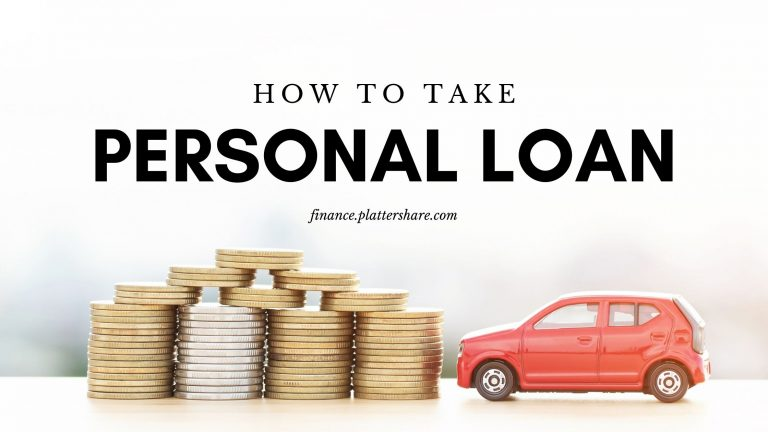 How to take personal loan
